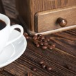 Cup of coffee — Stock Photo #11836071