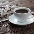 Cup of coffee — Stock Photo #11836078