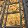 Florence baptistery golden door - Foto de Stock
