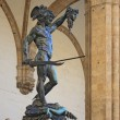 Perseus holding head of Medusa - Photo