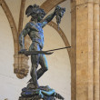Perseus holding head of Medusa - Stock Photo