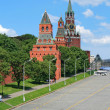 Stock Photo: Moscow Kremlin at noon