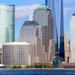 Royalty-Free Stock Photo: World Financial Center