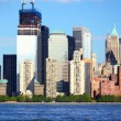 Royalty-Free Stock Photo: Lower Manhattan panorama