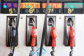 Gas nozzles — Stock Photo