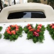 Stock Photo: White wedding car
