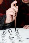 Hand holding Chines brush pen — Stock Photo