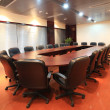 Stock Photo: Modern city meeting room