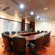 Modern city meeting room — Stock Photo