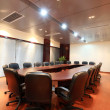 Modern city meeting room — Stock Photo #10772131