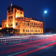 Royalty-Free Stock Photo: The light trails on the modern building