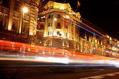 City luxury buildings — Stock Photo