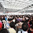 The crowd inside the airport or station - Stock Photo