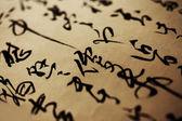 Calligraphy — Stock Photo