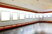 Empty frames — Stock Photo
