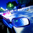 Foto Stock: Night traffic,shoot from window of rush car,motion blur stee