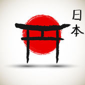 Japan sympols — Stockvektor