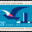 Stock Photo: United Nations stamp