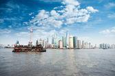 Xangai no dia — Foto Stock