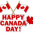 CanadDay stickers. — Vector de stock #11279517