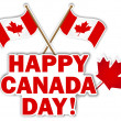 Stockvektor : CanadDay stickers.