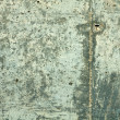 Texture of concrete — Stock Photo
