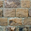 Stone wall cladding — Stock Photo #11382971