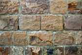 Stone wall cladding — Stock Photo
