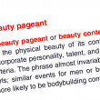 Beauty pageant text highlighted in red — ストック写真