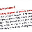 Beauty pageant text highlighted in red — Stockfoto