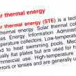 Solar thermal energy text highlighted in red — Stock Photo