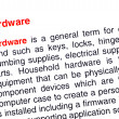 Hardware text highlighted in red — Stock Photo