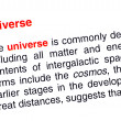 Universe text highlighted in red — 图库照片