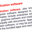 Application software text highlighted in red — Stock Photo
