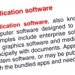 Application software text highlighted in red — Photo
