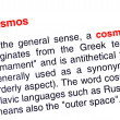 Cosmos text highlighted in red — Stock Photo