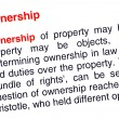 Stock Photo: Ownership text highlighted in red
