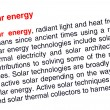 Solar energy text highlighted in red — Stock Photo