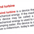 Wind turbine text highlighted in red — Stock Photo