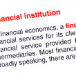Financial institution text highlighted in red — Stock Photo