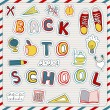 Back to school — Stock Vector #11809620