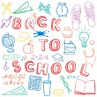 Back to school — Stock Vector #11824570