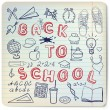 Back to school — Stock Vector #11824576