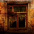 Grunge home background - Stock fotografie