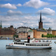 Stock Photo: Stockholm.