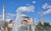 Hagia Sophia fountain — Stock Photo