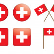 Badges with Swiss flag — Stock Vector #10911677