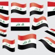 Постер, плакат: Flag of Iraq