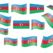 Flag of Azerbaijan — Stock Vector