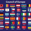 Stock Vector: Council of Europe flags